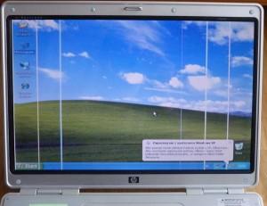 paskie na ekranie