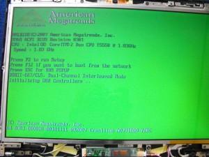 zielony ekran laptop