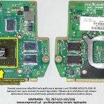 TOSHIBA-A300-V000121540-PT10S-6050A2169801-VGAB-DDR2-A03-naprawa