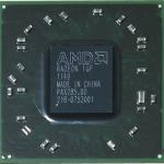 Tak wygląda układ BGA mostka północnego RS880M. Oznaczenie układu BGA IGP 216-0752001.